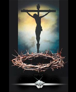 cruz corona redencion y victoria