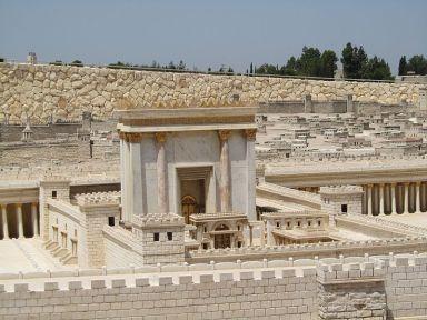 1_Israel_Museum,_Modell_Tempel
