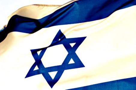 1bandera israeli