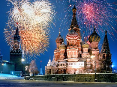 Kremlin-de-Moscu-Rusia