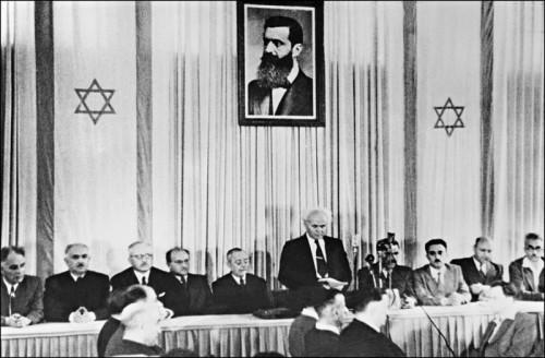 estado de israel