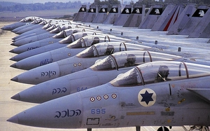 49f-15-israel