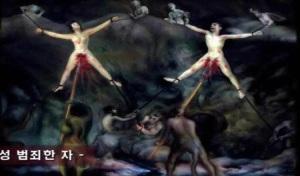 INSTRUMENTO DEL SACRILEGIO = INSTRUMENTO  LA TORTURA