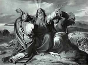 ÉXODO 32, 7-14
