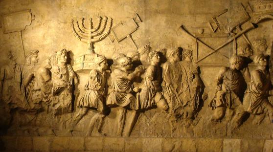 detalle de Israel vencido-arco de tito