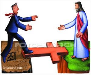arrepentimiento-cristiano-salvacion
