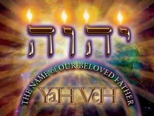 Yahweh-God