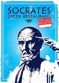 grecia%20crisis