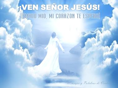 Ven Señor Jesus