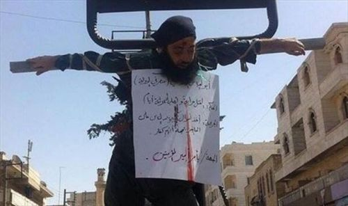 martirio- sin piedad vs los infieles