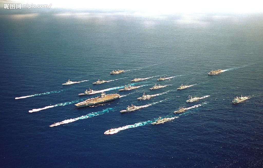 armada flota