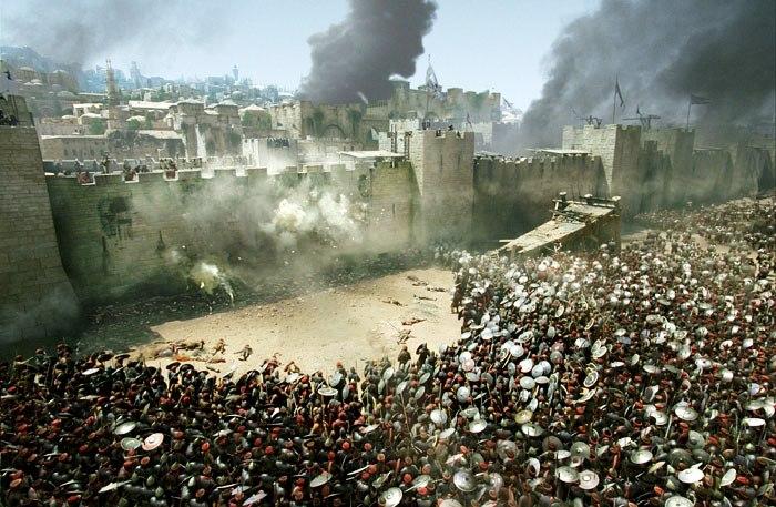 Jerusalem_Siege_by_Romans_70_AD_1