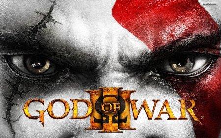 Dios De La Guerra