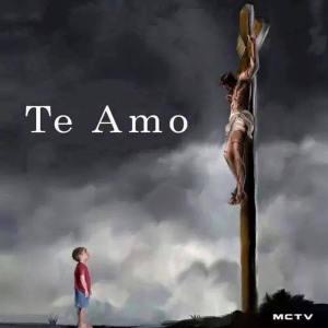 adoración amor te amo niño cruz