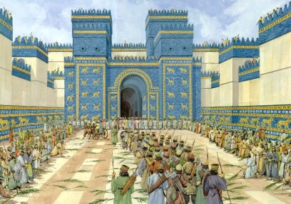DESTIERRO EN BABILONIA-puerta ishtar