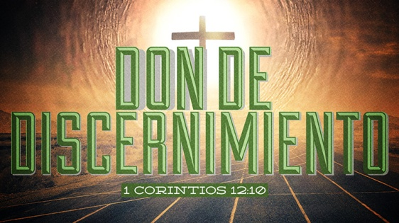 000Don de discernimiento-