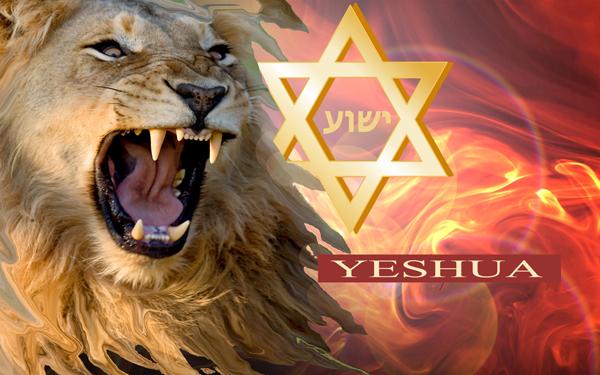 jesus leon rugiendo