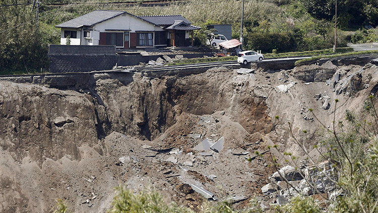 TERREMOTO JAPON ABRIL 2016