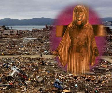 akita-y-terremoto