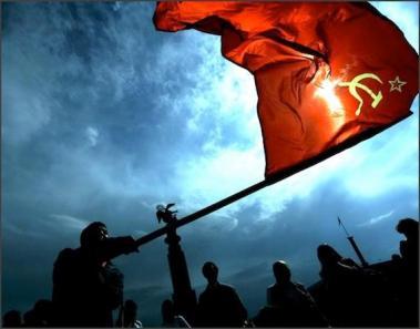 banderacomunista1