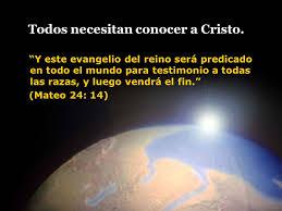 conocer a dios cristo