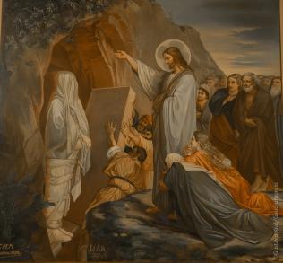 resurrection of lazarus - St Vincent de Paul Sisters convent - Betania, Bethania- Israel