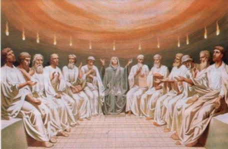 pentecostes don-lenguas
