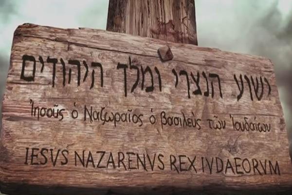 jesus-nazareno-rey-de-los-judios