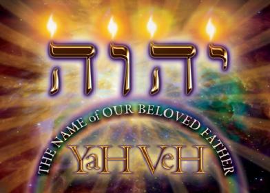YAHVEH nombre_santo