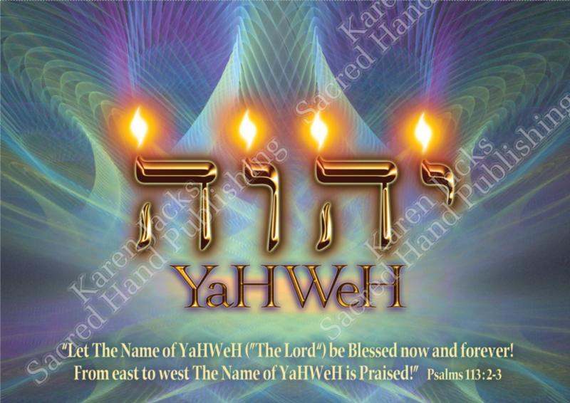 NOMBRE yahweh_the_name_lord-116134916_std