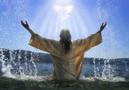 bautismo_jesus y espiritu santo